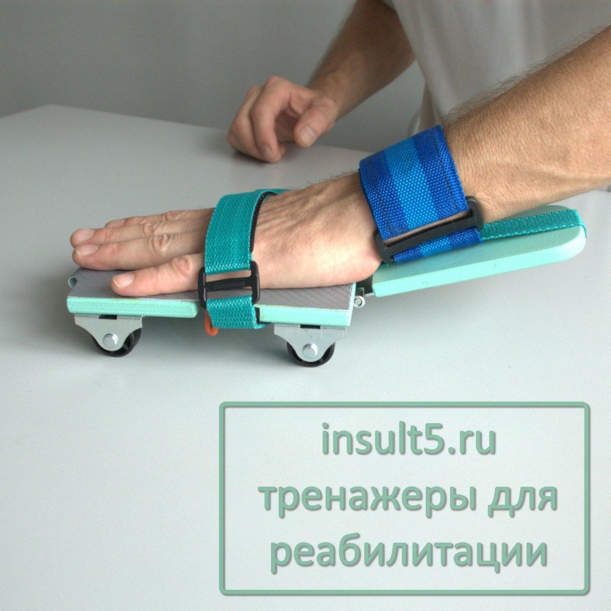 Тренажёр для разработки суставов пальцев рук боль в локтевом суставе при сгибании